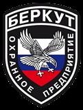ЧОП Беркут