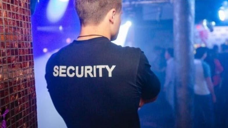Охрана дискотек