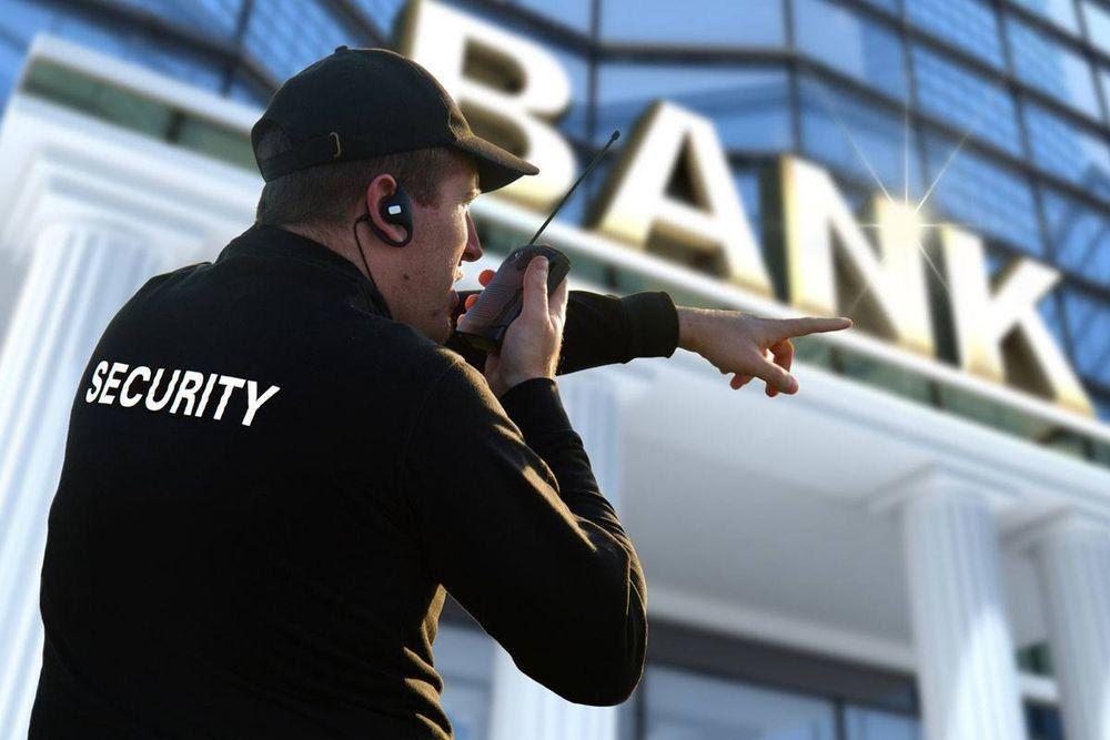 Охрана банков в Москве