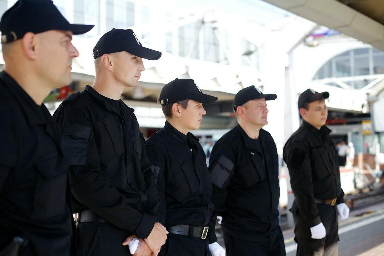 Охрана госучреждений