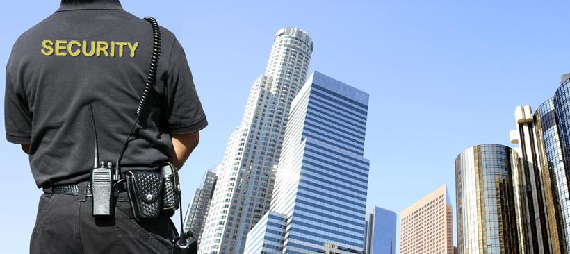 Охрана жилых комплексов и многоквартирных домов